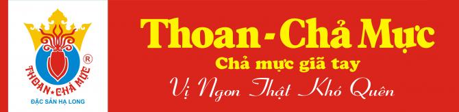 Chả mực Thoan-Ngon nhất Hạ Long